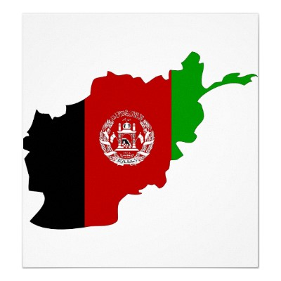 U S State Dept Background Notes Afghanistan Yerelce
