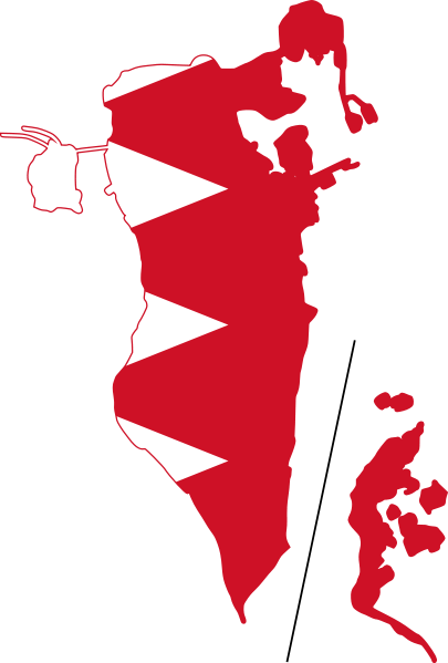 U S  Department of State Country Background Notes : Bahrain