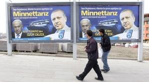 erdogan-netanyahou