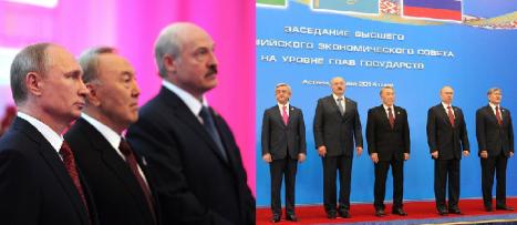 eurasia_treaty